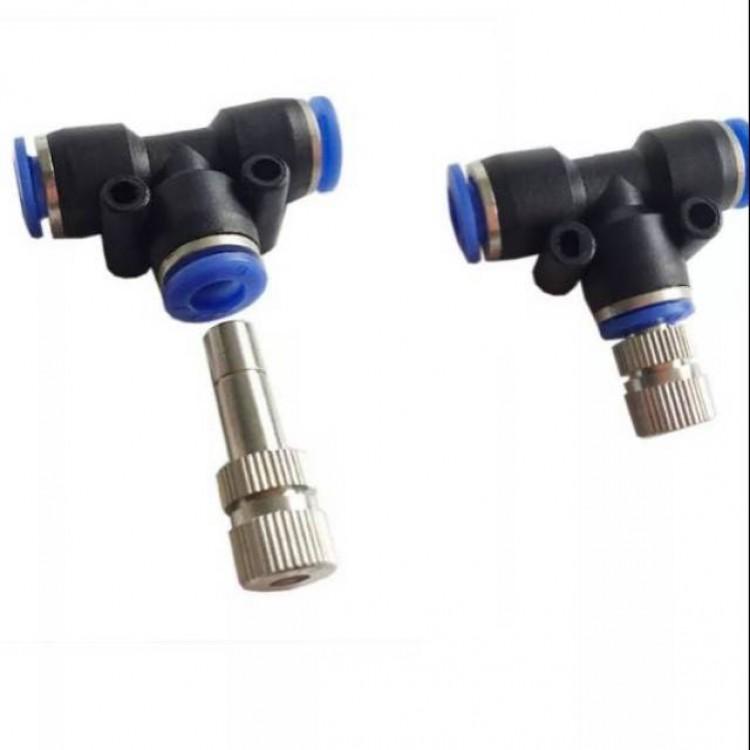 Fogging  Misting Nozzle T Connector._0.2mm