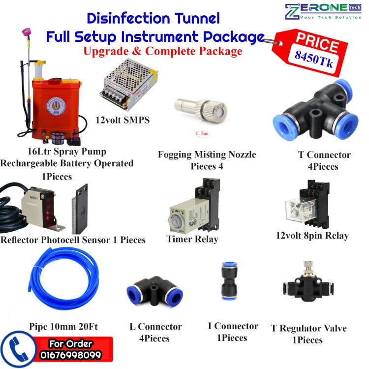 Disinfection Tunnel Full Setup Instrument Upgrade Package.