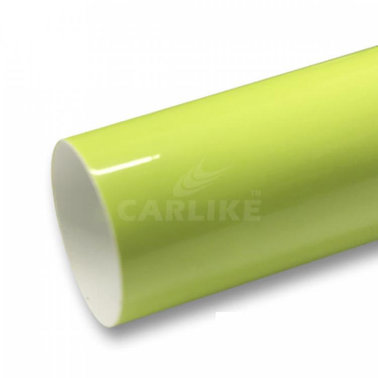 Carbon Fibre Sticker 18Inc. 3inc_Lemon Green Color