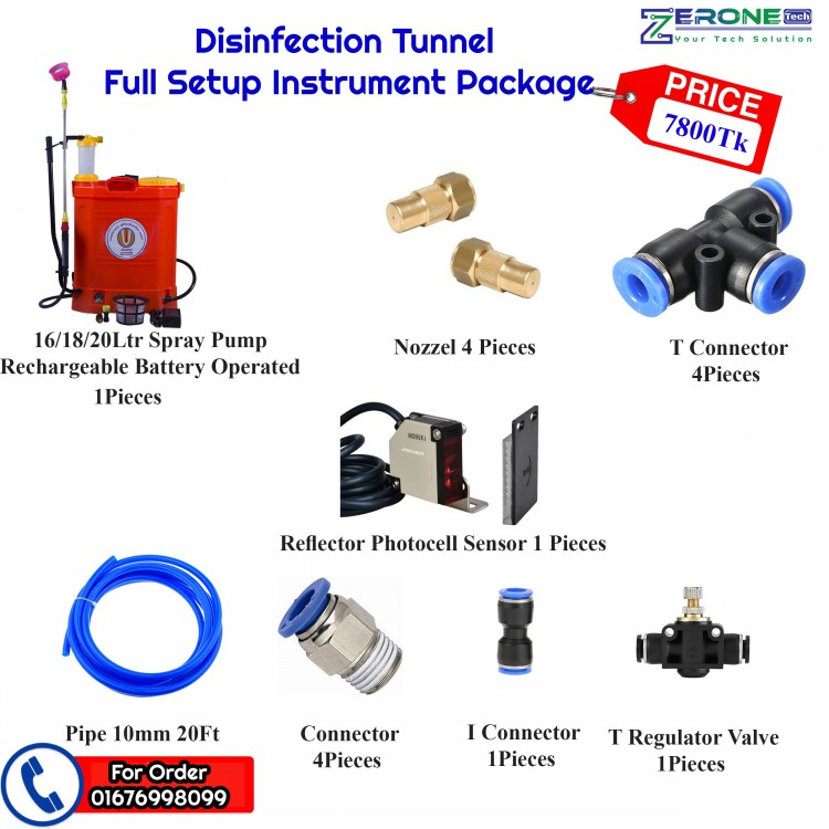 Disinfection Tunnel Full Setup Instrument Package 1.